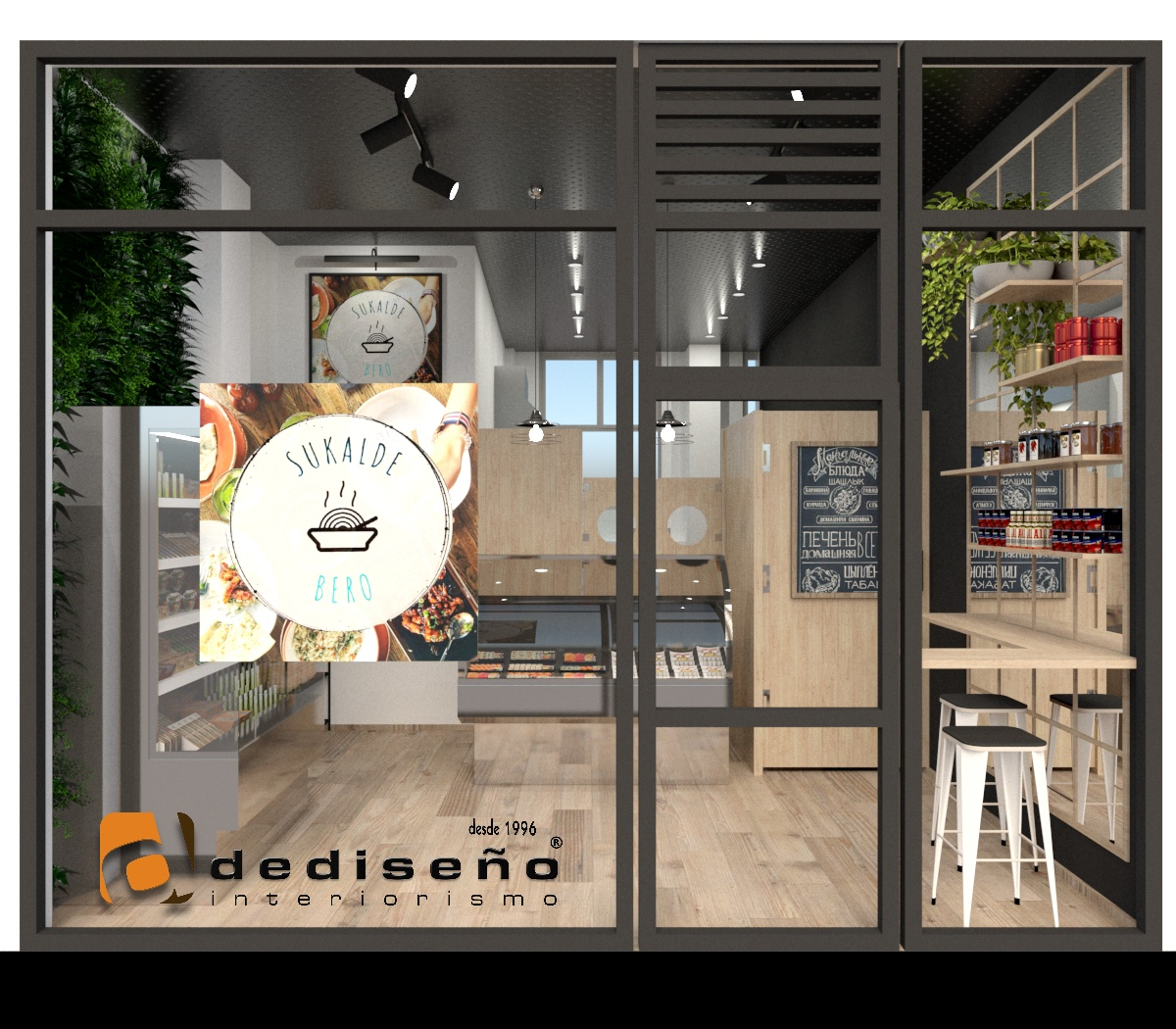 Proyecto 3D Sukalde Bero Sopela